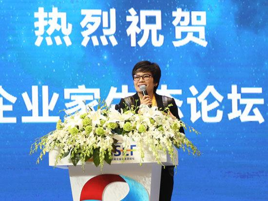 """""""首届全球社会企业家生态论坛""""于2015年11月25日-27日在北京召开。上图为法博赛尔总裁严旭。(图片来源:新浪财经)"""