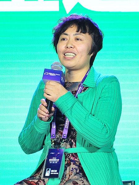 """由阿里研究院主办的""""2016新经济智库大会""""于1月16日在北京举行。上图为国家发改委宏观经济研究院副研究员曾红颖。(图片来源:新浪财经)"""