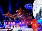 中国宜春明月山月亮文化节