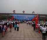 中国云台山国际旅游节