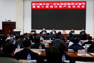 2016中国节庆全国交流大会西宁圆满闭幕