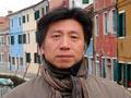 中国美术馆馆长范迪安