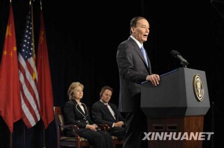 王岐山:中国经济将为世界带来巨大发展机遇