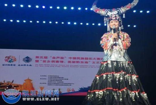 第五届 金芦笙 中国民族器乐大赛在凯里圆满落幕