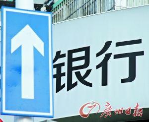中国银行总行大厦_招商银行图片大全_招商银行总行收入