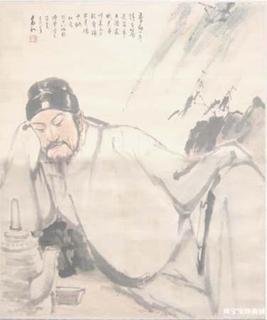 蒋兆和人物画《李白》