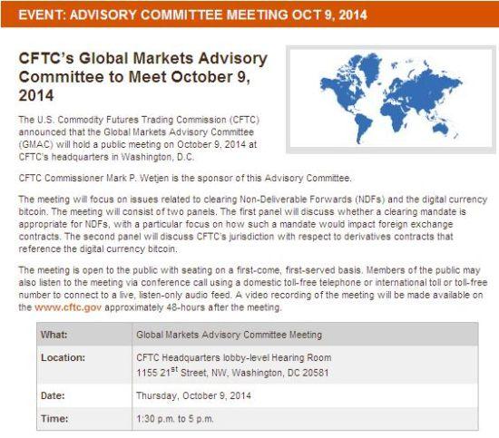CFTC:将召开会议讨论并澄清数字化比特币等问题