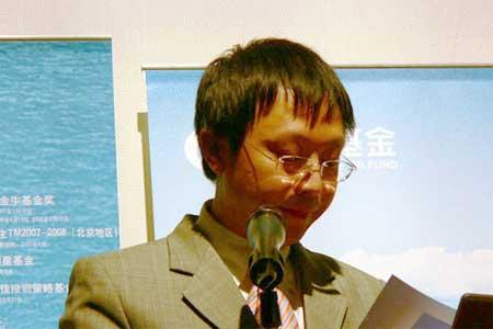 华泰证券深圳城市中心营业部总经理姚文轩致辞