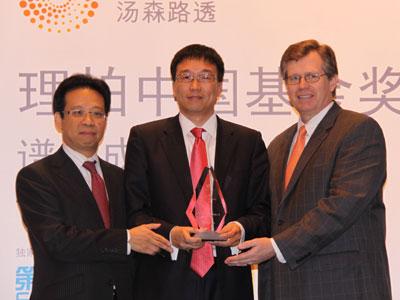 图文:徐志伟和艾克思为景顺长城基金代表颁奖