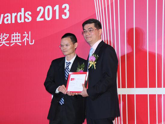图文:晨星(中国)2013年度混合型基金奖|基金|晨