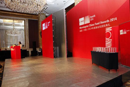 """""""Morningstar晨星(中国)2014年度基金奖颁奖典礼暨基金投资策略圆桌讨论会"""" 于3月26日在上海浦东举行。以上为会议现场图。(图片来源:新浪财经)"""