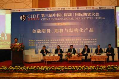 圆桌会议二:股票期权与证券业务产品创新
