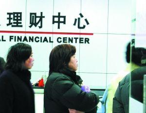 银行中短期理财产品_银行年终揽储战打响中短期理财产品收益超5