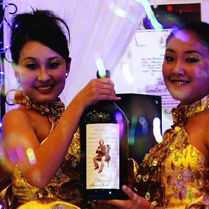 一瓶葡萄酒拍出20万