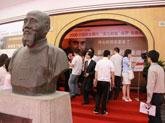 上海交大会场入口