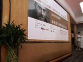 上海交大会场外宣传品