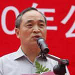 中钢集团总裁黄天文致辞