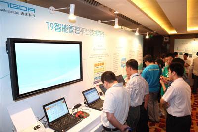 通达OA2010及T9智能管理平台联合新品在京发布