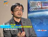 刘元春:2012稳定增长几无悬念