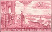 建国题材邮票收藏