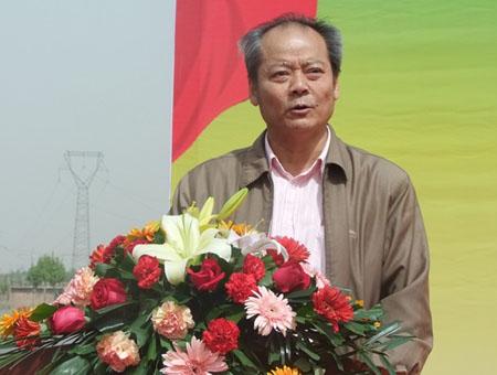 西安市政府秘书长、西安市参与上海世博会工作领导小组办公室主任李小六致辞
