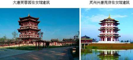 """西安大唐芙蓉园被""""搬""""显区域性旅游市场之争"""