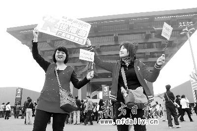 2010年旅游表情 有喜有悲(组图)