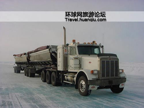加拿大:世界上最长的冰面高速公路(组图)