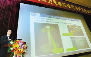 启用海上风电站中海油借风布局新能源