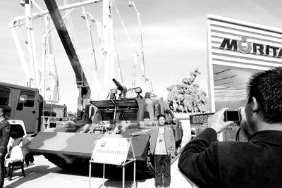 35吨,装配有直流有线电控自动炮、高压水泵、可燃和有毒气体探测仪图片