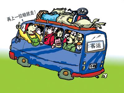 回家的路上安全第一; 回家的路上 安全第一_中国质量新闻网