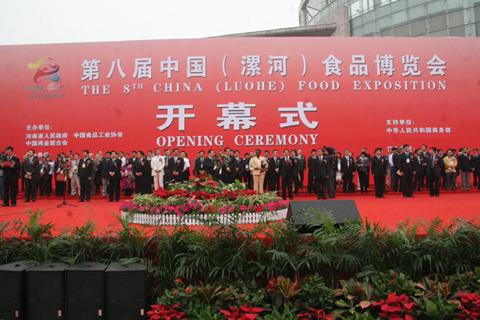 我市组团参加第八届中国(漯河)食品v食品_滚展会需美食商家知图片