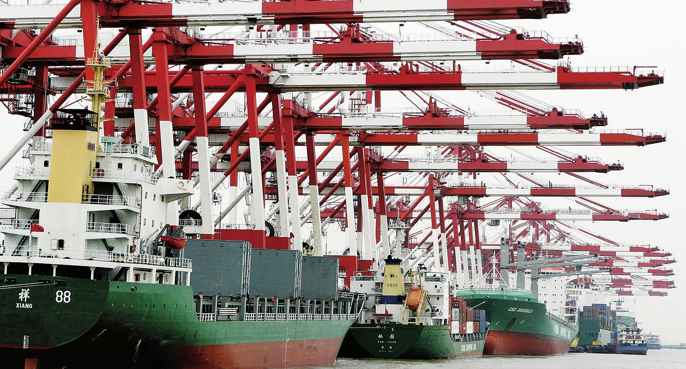 11月份,上海口岸货物进出口640.6亿美元_滚动