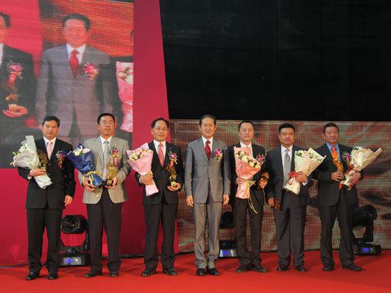 最受尊敬企业颁奖第一组
