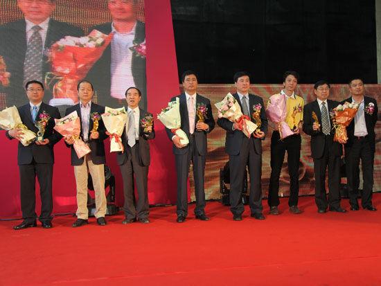 最受尊敬企业颁奖第四组