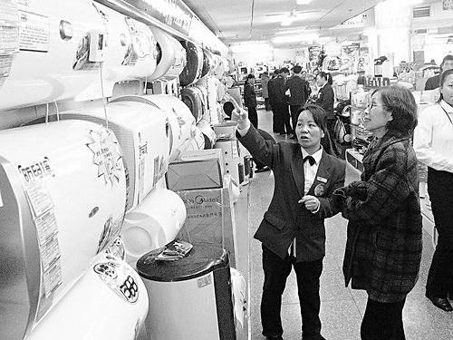 燃气热水器综合市场占有率排名前五依次为万和,万家乐,能率,华帝和