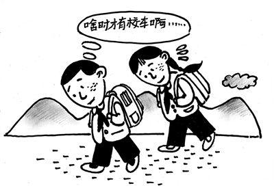 动漫 简笔画 卡通 漫画 手绘 头像 线稿 400_275