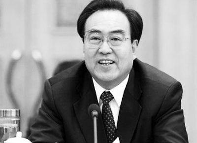 山西一日两名副部级官员落马_滚动新闻_新浪