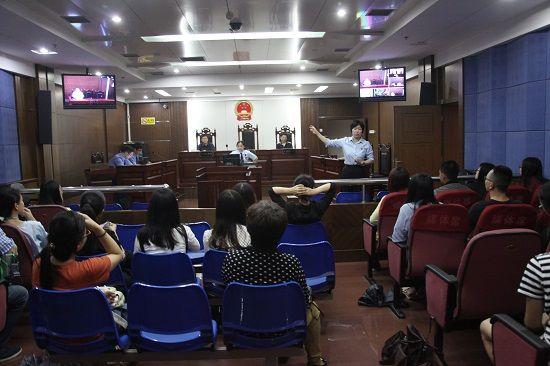 杭州上城区法院邀请大学生参加公众开放日活动