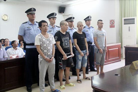 防城港市港口区法院集中宣判4起毒品犯罪案件