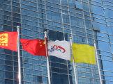 鹏润大厦外的旗帜