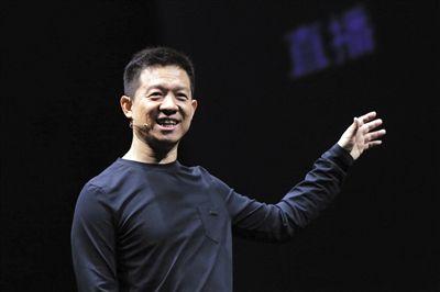 2015年4月14日,乐视开创人贾跃亭公布3款手机。新京报记者 侯少卿 摄
