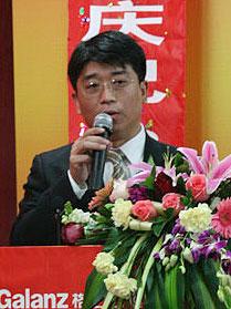 图文:国美副总裁、国美通讯公司总经理牟贵先
