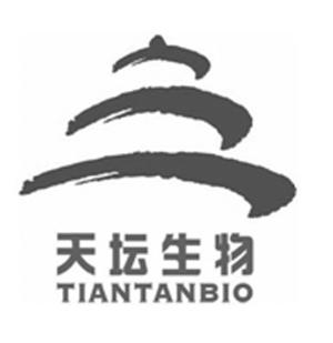 北京天坛生物制品股份有限公司非公开发行股票