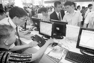 证监会为证券投资顾问业务立规