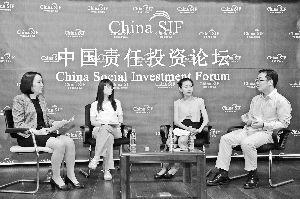 环境外部成本内部化 企业风险和机遇并存 -中国