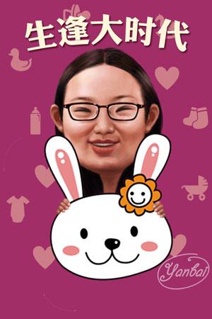蜜芽宝贝创始人兼CEO 刘楠