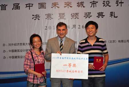 """""""中国未来城市设计大赛""""奖项揭晓"""