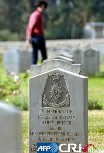以色列小镇哈利・波特墓成旅游胜地(图)