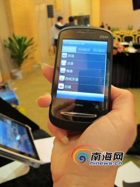 海南提供7种翻译服务 外国游客无障碍游玩(图)